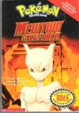 POKEMON The First Movie Mewtwo Strikes Back : PB Book : T West